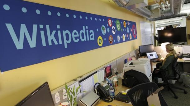 Турецкие власти пояснили причину блокировки «Википедии»
