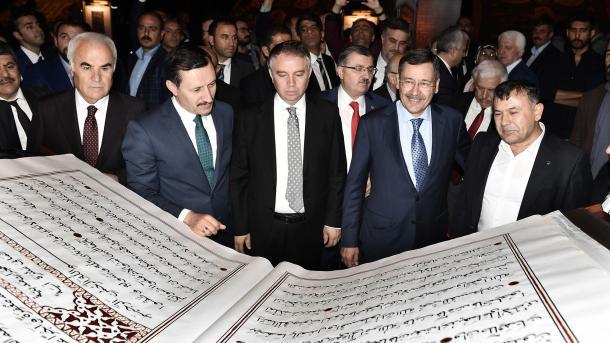 "Änkarada ""İzge amänätlär"" kürgäzmäse | TRT  Tatarça"