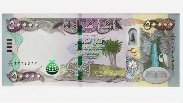 Keywords: Central Reserve exceeded the barrier of 60 billion dollars 5aaf6b02d6616