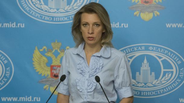 Захарова ответила навопрос оразмещении русских самолетов вИране