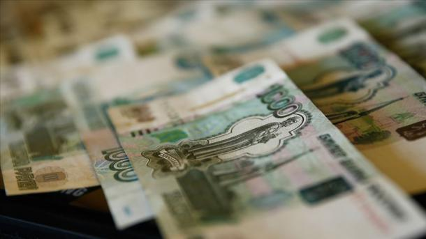 Дочернее предприятие «Газпрома» начало реализацию газа зарубли
