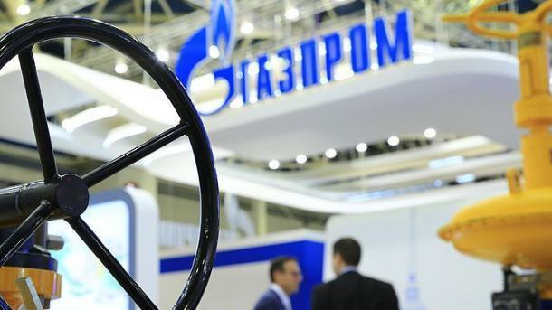 Миллер: «Газпром» одной ногой наберегу Турции