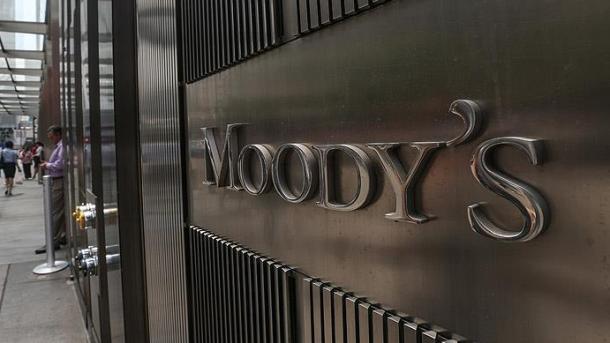 Moody's tregoi anët e forta të ekonomisë turke   TRT  Shqip