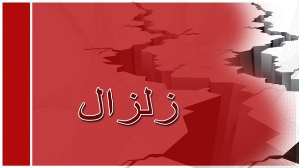 زلزال يضرب إيران   TRT  Arabic