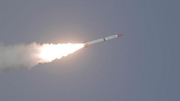Rezultat slika za južna koreja ispalila raketu