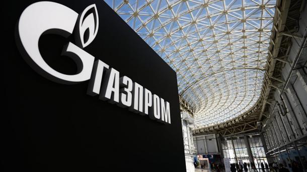 «Газпром» ищет партнёра для работы наместорождениях Ямала— Миллер