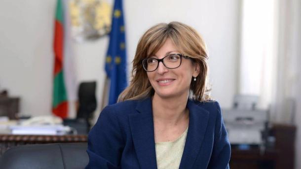 Zaharieva: BE-ja nuk do të jetë e suksesshme pa Turqinë | TRT  Shqip