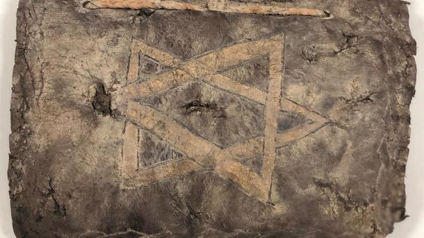 Turquie: Une Bible vieille de 1200 ans retrouvée à Diyarbakir