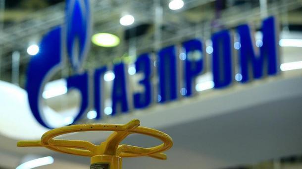 Gazprom: Linja e parë e tubacionit të Rrjedhës Turke do të përfundojë para 10 majit | TRT  Shqip
