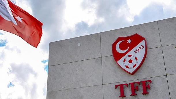 土耳其所有足球比赛将为烈士默哀一分钟 | 三昻体育