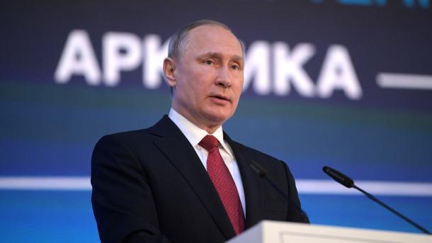 Путин прокомментировал акции протеста против коррупции
