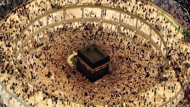 Der Islam - Teil 6