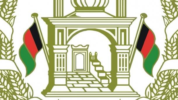 بهرنيو چارو وزارت کورنيو شخړو محاصره کړی، حکمت کرزی ډارن دی