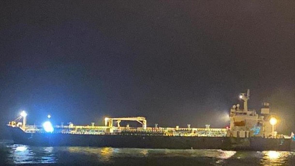 Forest, el buque iraní cargado con gasolina, está cerca de costas venezolanas
