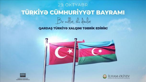 Mesazhe urimi nga jashtë shtetit me rastin e 97-vjetorit të Republikës së Turqisë   TRT  Shqip