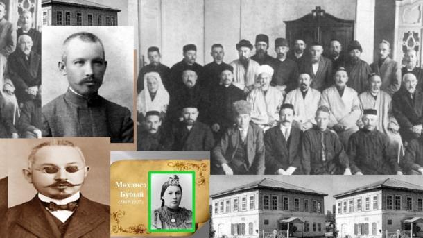 Bubıy ğailäse | TRT  Tatarça