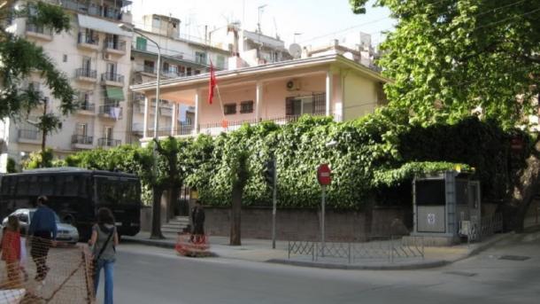 Θεσσαλονίκη: Πυρπόλησαν το αυτοκίνητο Τούρκου διπλωμάτη | TRT  Ελληνικά