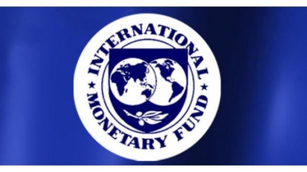 МВФ увеличи прогнозата за икономическия растеж на Турция | TRT Български