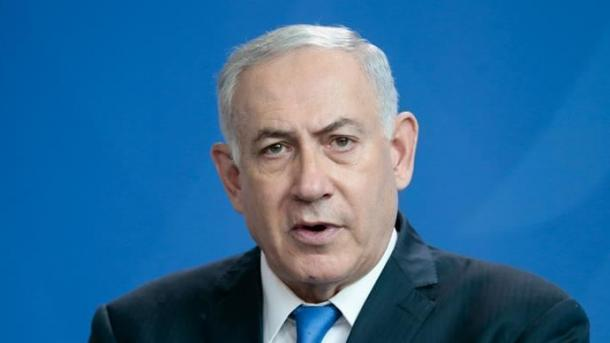 Netanyahu paralajmëron Xhihadin Islamik për sulme ndaj Izraelit | TRT  Shqip