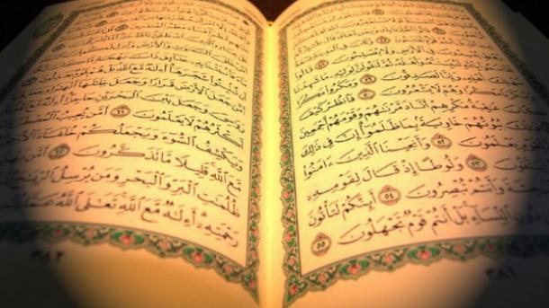 Nogayşa 243: Qur'an deñizinden bȋr kesek aqıyqat (4) | TRT  Tatarça