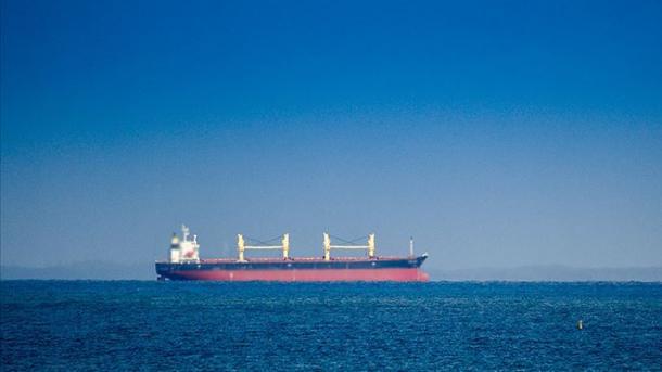 Venezuelë – Mbërrin anija e dytë cisternë me karburant nga Irani   TRT  Shqip