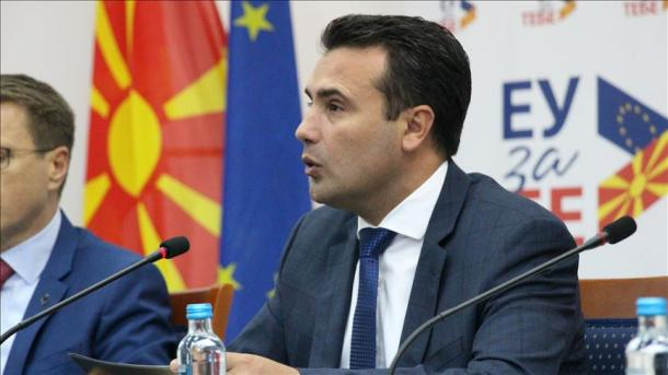 Maqedonia e Veriut investon 1,3 miliardë denarë në infrastrukturën rurale | TRT  Shqip