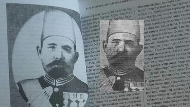Penza tatarı Möxämmätşakir Yawayev | TRT  Tatarça