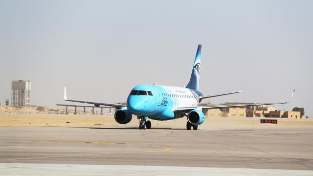 Egipatska aviokompanija otkazala letove za Khartoum
