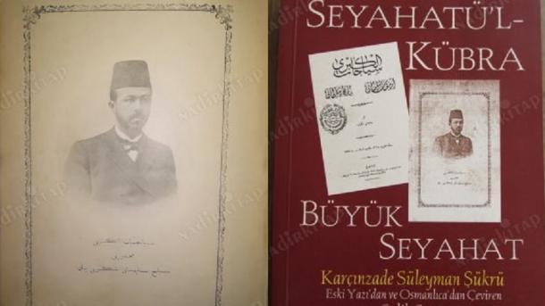 Кaрчинзaдә Cөләймaн Шүкрүнең сәяхәт маршруты / Karçinzadä Söläyman Şükrüneñ säyäxät marşrutı | TRT  Tatarça