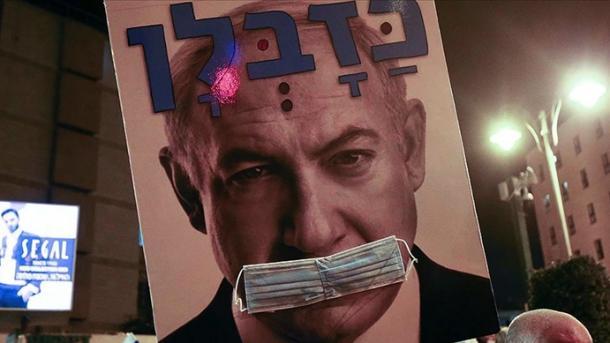 Izrael – Protestat kundër Netanyahut s'kanë të ndalur, arrestohen 27 persona | TRT  Shqip