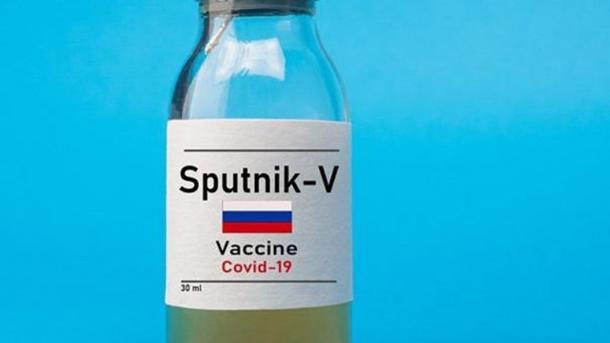"""EMA fillon testimin e vaksinës antiCOVID të Rusisë """"Sputnik V""""   TRT  Shqip"""
