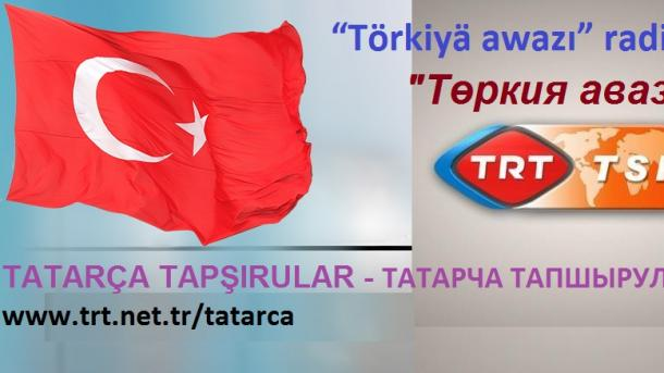 """Төркия aвaзы""н ничeк тыңлaргa? - ""Törkiyä awazı""n niçek tıñlarğa? | TRT  Tatarça"