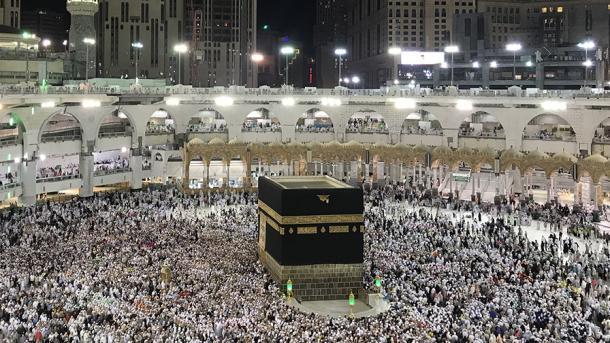 Saudijska Arabija povećala kvotu predviđenu za vjernike koji obavljaju umru