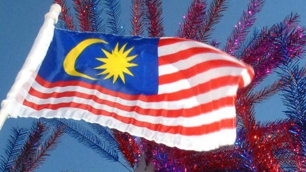 Malezija izručila Turskoj trojicu članova FETO-a