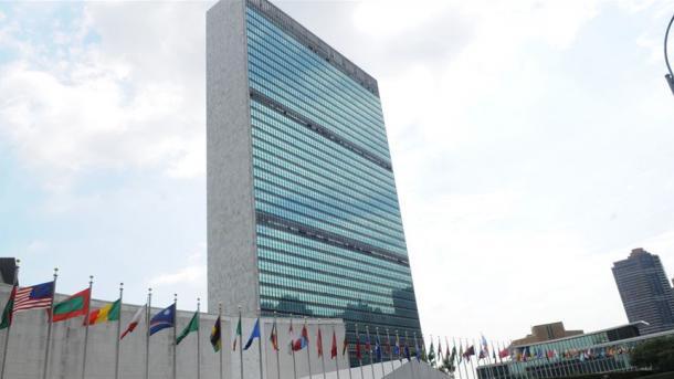 UN-ova misija poziva na finansijsku izolaciju vojske Mijanmara