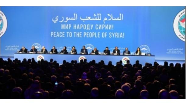 U Sočiju završen Kongres nacionalnog dijaloga Sirije