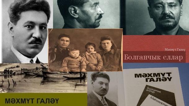 Mäxmüt Gäläw Märcäni   TRT  Tatarça
