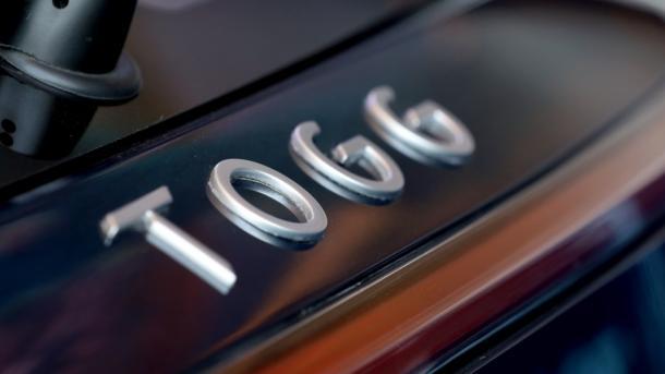 """TOGG arrin në marrëveshje me kompaninë """"Farasis"""" për bateritë e automjetit vendor   TRT  Shqip"""