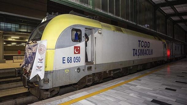 Treni i eksportit të Turqisë mbërriti në Kinë | TRT  Shqip