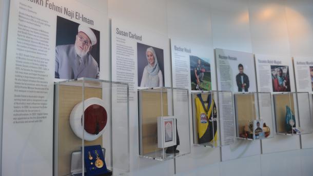 islam muzesi.jpg