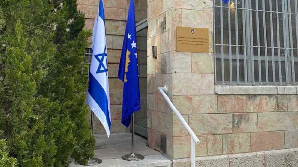 Kosova hap ambasadën në Jerusalem   TRT  Shqip