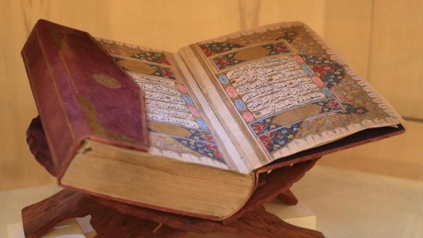 Nogayşa 240: Qur'an deñizinden bȋr kesek aqıyqat (1) | TRT  Tatarça