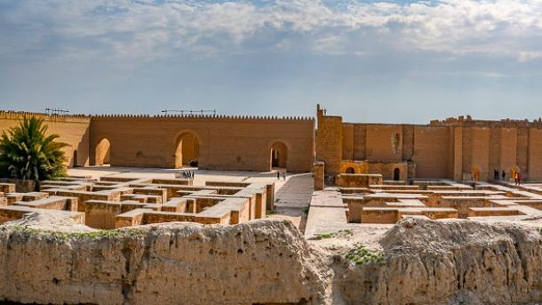 YUNESKO Babilne Dön'ya miras isemlegenä kertte | TRT  Tatarça