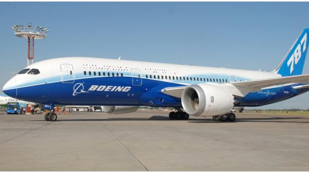 Boeingtan qorban ğailälärenä yärdäm | TRT  Tatarça