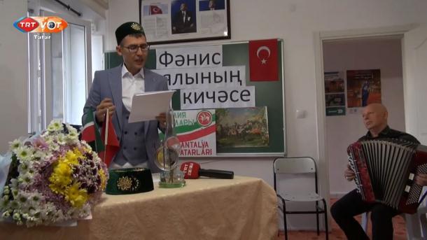 Antaliyada Fänis Zıyalınıň icat kiçäse | TRT  Tatarça