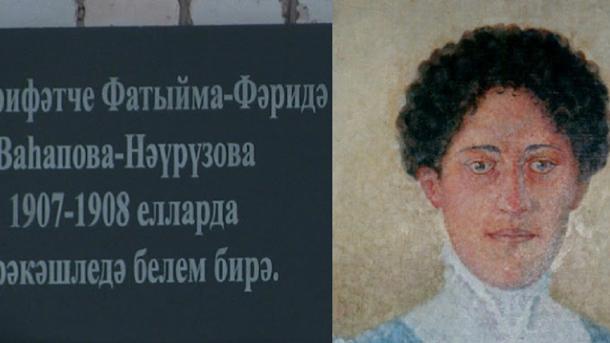 Fatıyma-Färidä Näwrüzova   TRT  Tatarça