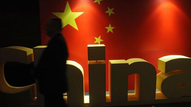 Me çfarë perspektive duhet parë Kina? (Pjesa 1.)   TRT  Shqip