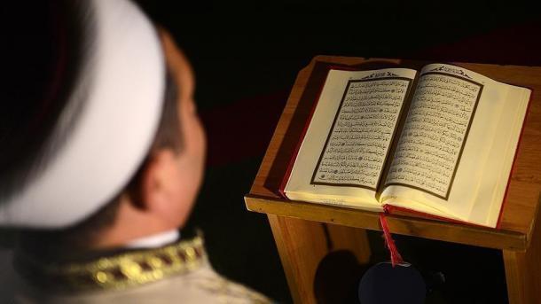 Nogayşa 225: Allah'tı oylav, em özine yalbaruv (5)   TRT  Tatarça