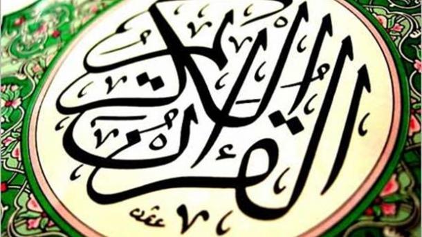 Nogayşa 244: Qur'an deñizinden bȋr kesek aqıyqat (5) | TRT  Tatarça