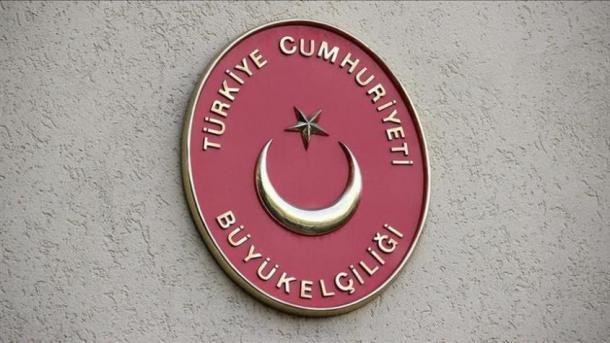 Emërohet ambasadori i ri i Turqisë në Shkup | TRT  Shqip